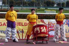 KTSF26 Golden Gate Fields Lion Dance Competition